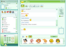Download ICQ 10.0.12241 Free 2018 Latest Version